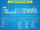 扬州太阳能路灯电池板生产设备 太阳能成套设备报价