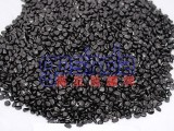 ABS专用黑色母 热性硬胶树脂高光注塑,