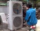 预约 大连中山大金空调加氟冲氟-品牌空调加氟 空调不制冷维修