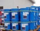 回收过期油漆油墨固化剂稀释剂橡胶助剂