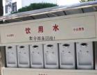 浩泽净水服务、净水器租赁