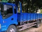 0·5—1·8吨小货车出租车厢长2·7米,宽1·6
