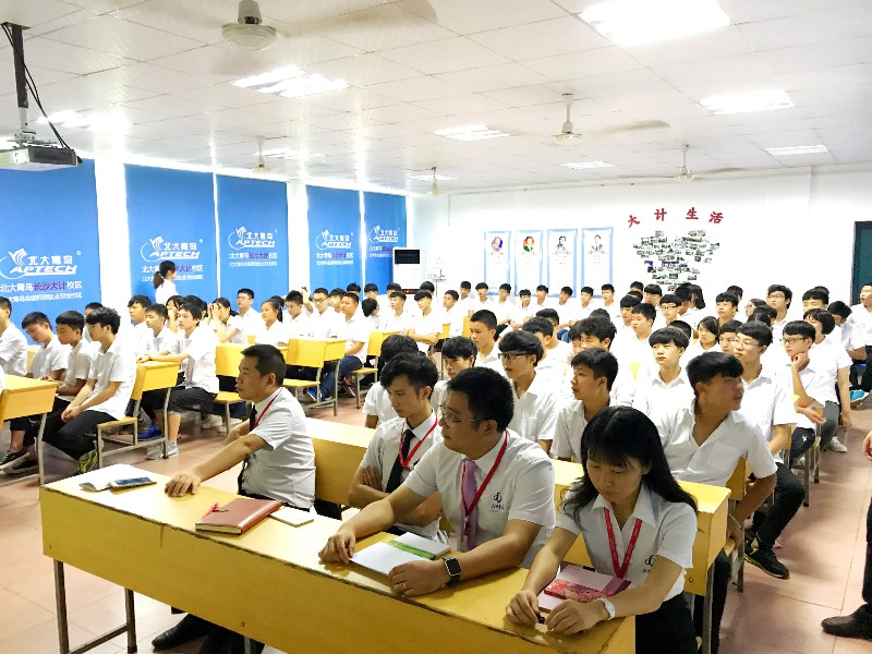 高中毕业生学什么技术好?推荐北大青鸟长沙大计学校软件开发技术