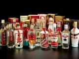 广元回收名酒,老酒,洋酒,收购茅台酒,茅台酒回收