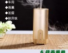 西安木纹USB便携式车载香薰机热卖促销