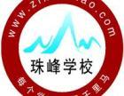 珠峰学校对高三学生所面临困惑的解决方案