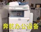 专业复印机打印机传真机一体机租赁及维修打印机复印机