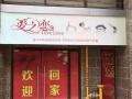 东环 恒大翡翠龙庭 住宅底商 29平米