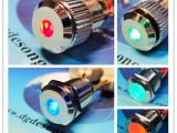 供应德崧6V、12V、24V、220V双色三色指示灯、小型指示信
