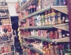 半价处理八成新超市货架