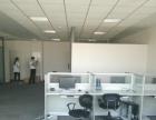 津塔写字楼 繁荣商圈 精装有隔断带全套办公家具