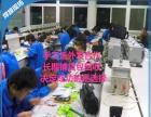 上海电器厂 各种家用电器、电子元件组装加盟