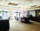 佳隆国际大厦,200平米精装小户型,近凤凰国际传媒