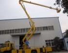 江苏19米高空车出租厂家