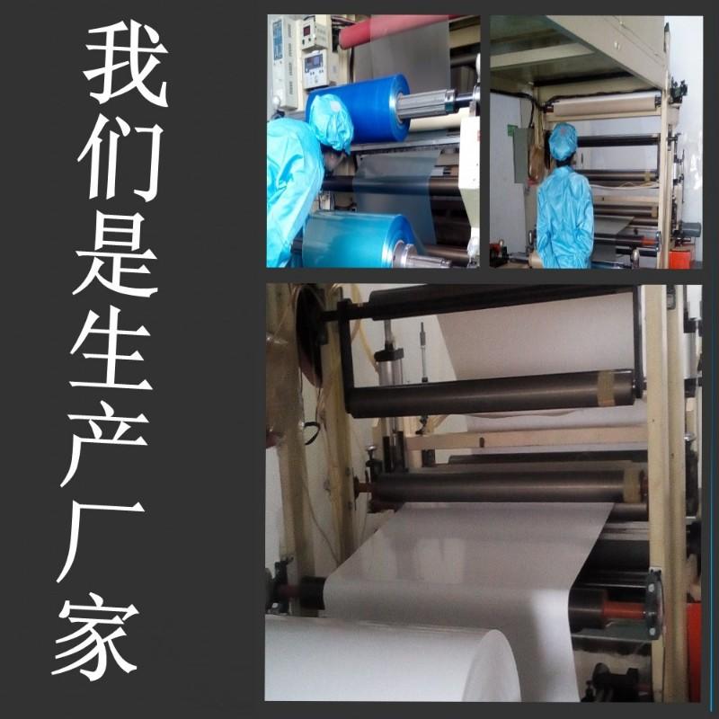 供应0.2mm细砂PET膜 太阳能背板用细砂PET 防刮化