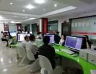 大林公兴三星正兴永安片区:专业办公软件平面室内设计培训到华阳