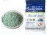 塑料管材增白剂RQT-K-1