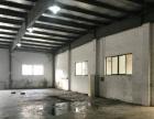 学前东路江海东路1800方砖混厂房一层厂房出租