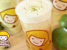 快乐柠檬加盟费多少 轻松加盟 快速盈利