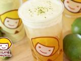 快樂檸檬加盟費多少 輕松加盟 快速盈利
