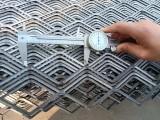 建筑菱形钢板网A渭南楼梯踩踏防护网 建筑脚踏网机械设备防护网