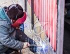 全程火热开班:2017南宁电工证、电焊证、登高证