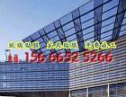 青岛开发区住宅玻璃贴膜,崂山幕墙玻璃防晒膜,李沧银行玻璃安全