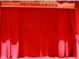 开业庆典 会议服务