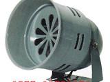 工业电子报警器 防盗器 风螺警报器MS-290 高分贝报警喇叭