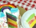广州麦琪尔加盟 蛋糕店 投资金额 1-5万元