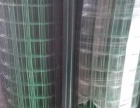 金属网制品 别墅 小区 工厂铁艺围栏 框架护栏