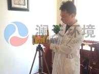 长沙甲醛检测权威机构-保利国际徐小姐评价