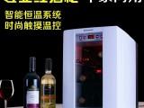 红酒酒窖 小酒窖 车载酒窖 中葡科技公司
