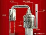 江苏常州唐三镜酿酒设备-免费教酿酒技术