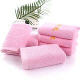 处理库存积压一次性洗浴纯棉毛巾纯棉粉色毛巾厂家批发价格