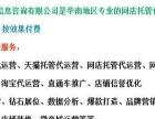 镇江淘宝店铺托管代运营网店装修设计按效果付费保销量