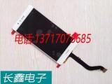 广州专业回收VIVO手机屏幕,触摸屏