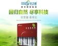 大同浪木净水器加盟让每一个中国人喝上纯净水-水之森