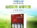 为你打造全新饮水设备,绿色健康;安全环保。