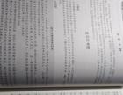 二手教材   清华大学出版社公共关系原理与实务