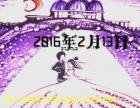 桂林有做沙画的吗,桂林的婚庆公司里面有新颖的婚礼节目吗