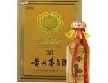 湖北武汉回收30年50年茅台 瓶子+空瓶+礼盒+酒瓶