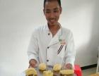 广州学做五谷杂粮包子哪里有培训中心;教学五谷杂粮包子要多少钱