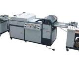 VSGB-小型全自动uv上光机 水性光油上光机
