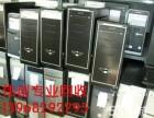 高价回收服务器交换机笔记本电脑台式机UPS网络设备