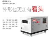 20千瓦汽油发电机价格,20千瓦汽油发电机多少钱