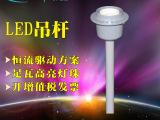 中山厂家生产工矿灯配件吊杆 可定制 灯具