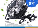 4寸迷你USB风扇纯金属静音学生风扇6寸电脑USB散热小风扇