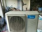 高价回收家用电器,二手家电,报废空调等大型工程设备