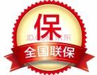 欢迎进入-%运城新乐洗衣机%(各中心)售后服务网站电话
